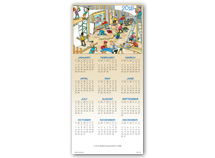 This New House Contractor & Builder Calendar Cards